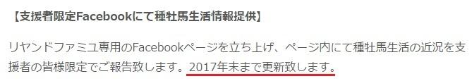 20170120010129a0f.jpg