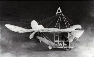 20170117 玉虫型飛行器