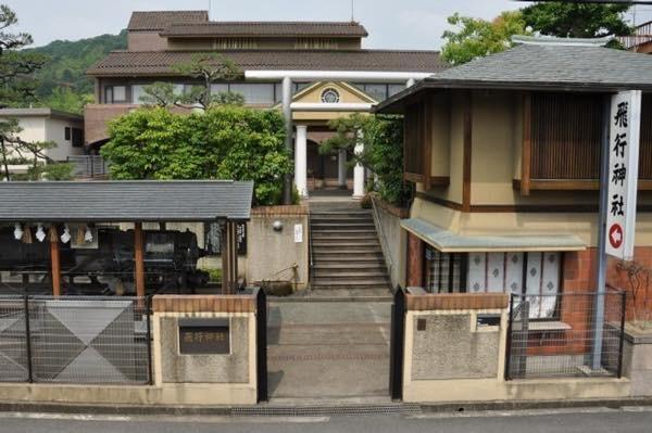 20170117 飛行神社(京都・八幡市)