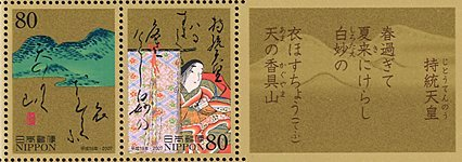 japan2007-letter2
