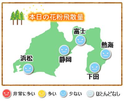 花粉map 2月8日