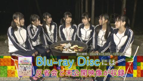 【BS12】ワンアップ+ Wake Up, Girls! 編