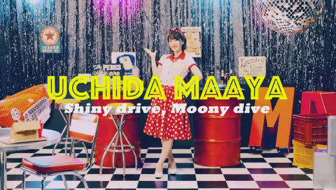 内田真礼ミニアルバム「Drive-in Theater」/ 「Shiny drive, Moony dive」MV short Ver.