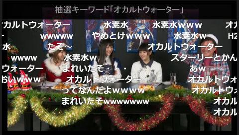 『スターリーガールズ』サービス開始記念番組  上坂すみれの「スターリー★クリスマス」