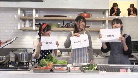 【MC:代永翼・西明日香】「ニジ★ステーション!!」Vol.1 【ゲスト:下地紫野】