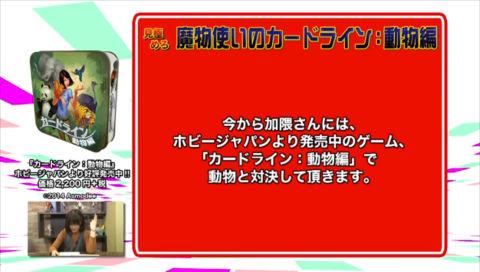 加隈亜衣がお届けするHJ文庫放送部!  #24 『アオハタ』の巻