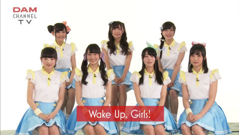 DAM CHANNEL TV 「Wake Up Girls! 」 コメント動画