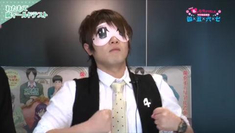 TVアニメ「私がモテてどうすんだ」WEB動画番組「四×五×六×七」#7