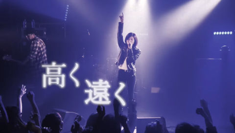 「Climber's High!」沼倉愛美 Music Clip (2Cho ver.)