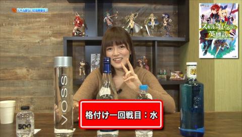 加隈亜衣がお届けするHJ文庫放送部!  #25 『水とチョコレート』の巻