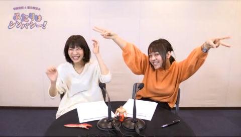 安済知佳と朝井彩加のふたりはシンパシー! 第30回配信(2017.01.26)