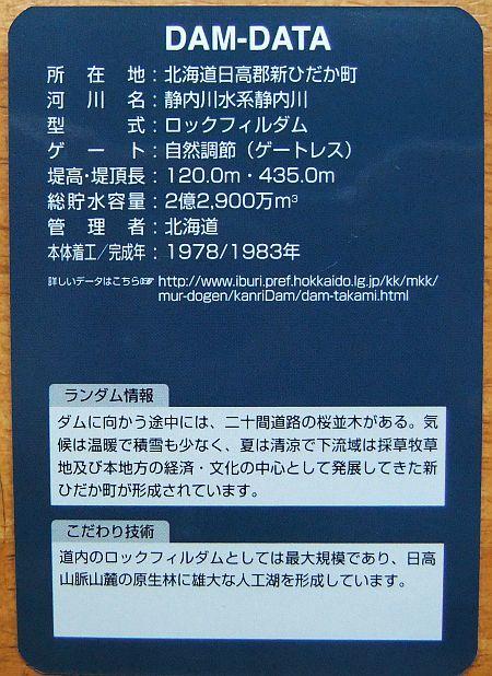 DSCF0175.jpg