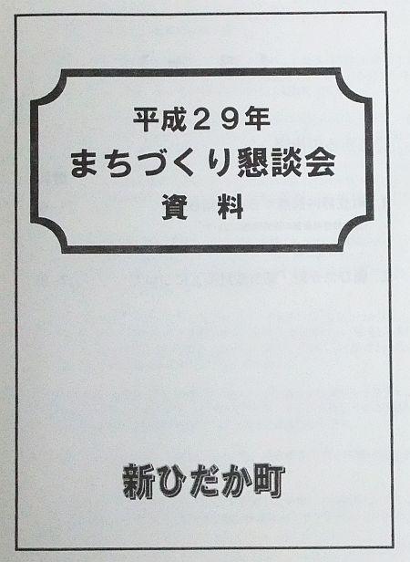 DSCF0176.jpg
