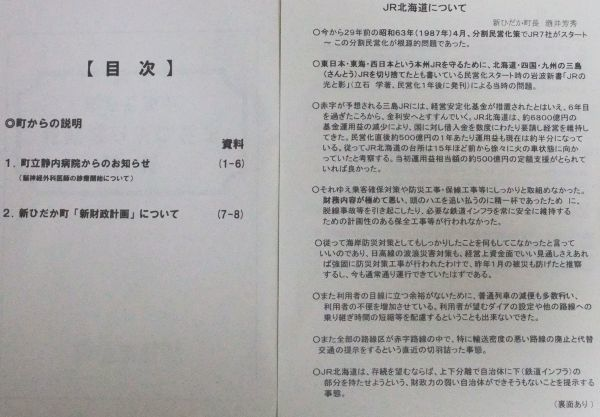 DSCF0177.jpg