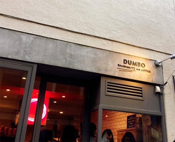 dumbo2.jpg