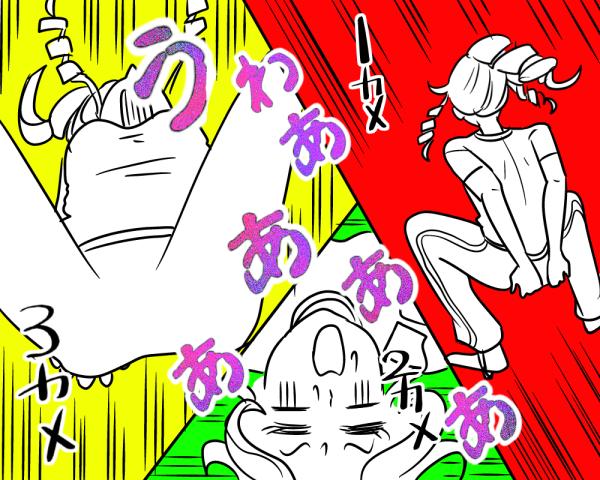 昇りの竜 サムネイル画像