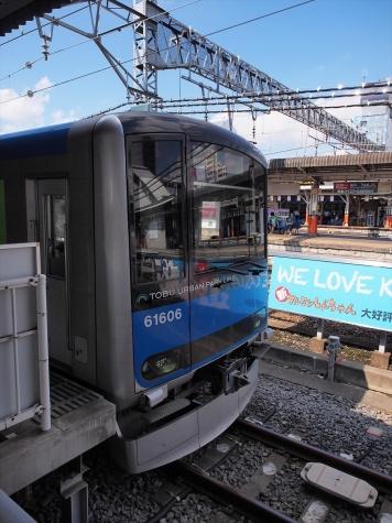 東武鉄道 野田線 60000系 電車 61606F【春日部駅】