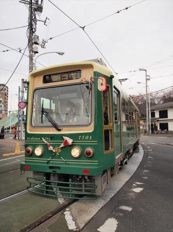 都電荒川線 7700形 電車