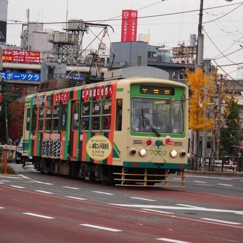 都電荒川線 7000形 電車【都電落語会ラッピング】