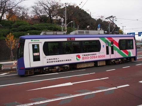 都電荒川線 8800形 電車【王子駅前-飛鳥山】