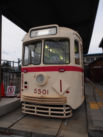 東京都交通局 5500形 電車【都電おもいで広場】