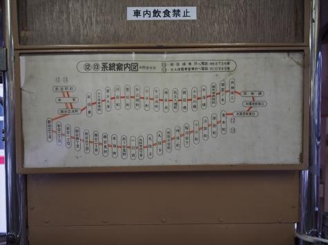 東京都交通局 7500形 電車【都電おもいで広場】
