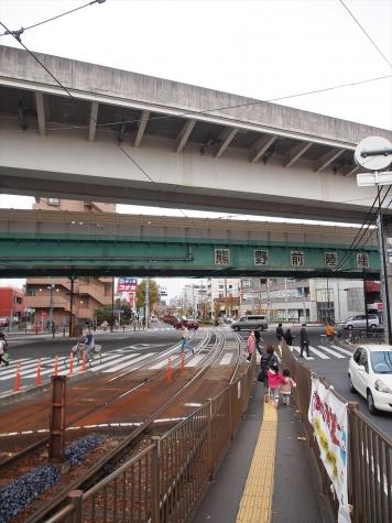 都電荒川線 熊野前停留所