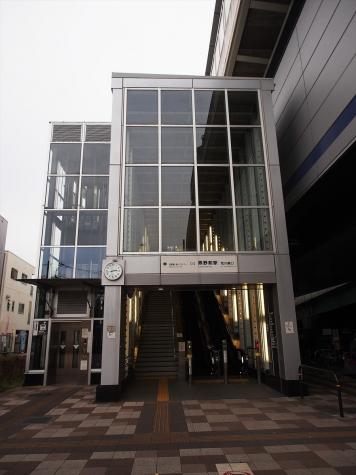日暮里・舎人ライナー 熊野前駅