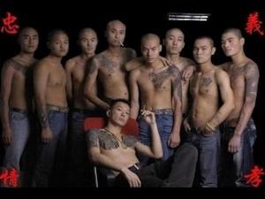 中国マフィア