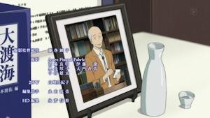 松本先生…