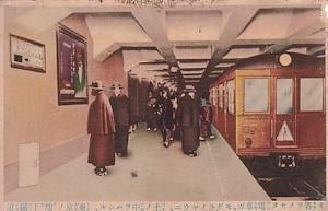 昔の地下鉄 - コピー