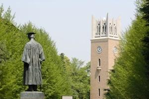 早稲田大学のそば