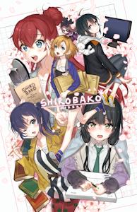 SHIROBAKO20161231.png