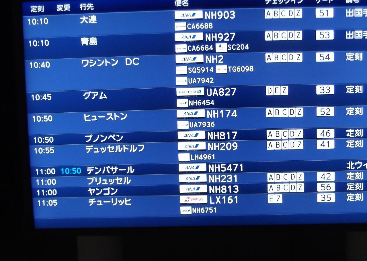 02_DSCF5750.jpg