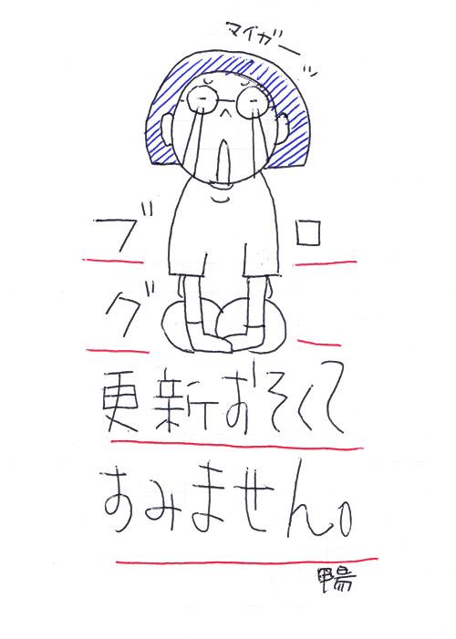 1_201611121036588f2.jpg