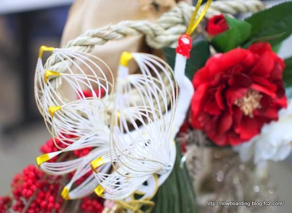 しめ飾り「飛翔」 日比谷花壇 正月花