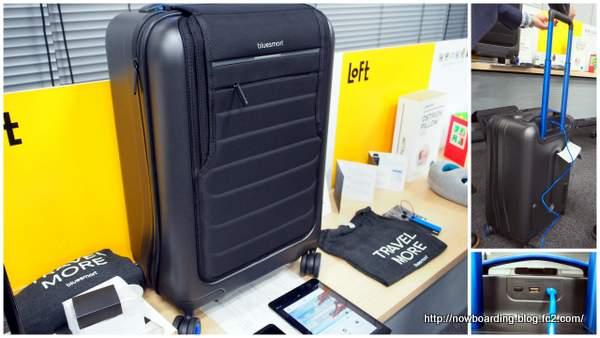 Bluesmart スーツケース