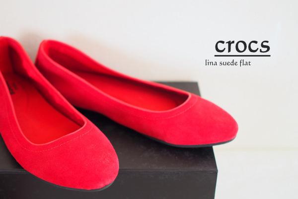 リナ スエード フラット(crocs lina suede flat w) クロックス
