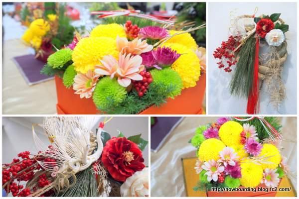 日比谷花壇 正月花 正月飾り