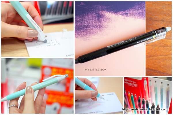 消せるボールペン比較