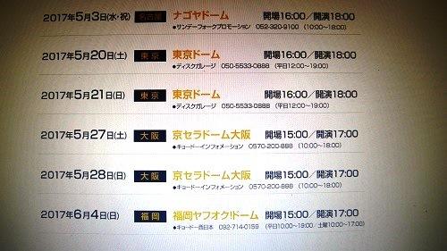 P1180141 - コピー
