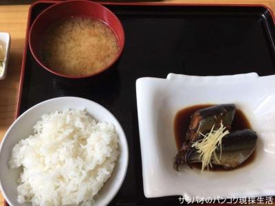日本料理店 あんばい
