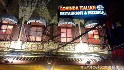 Gonvinda Italian Restaurant