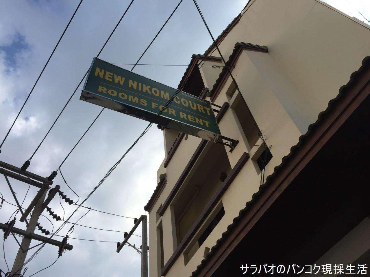 NewNikomCourt_11.jpg