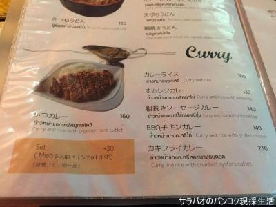 大阪レシピ
