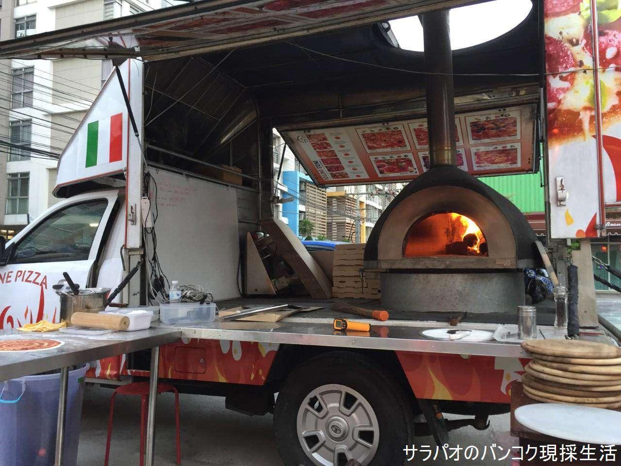 RollingStonePizza_01.jpg