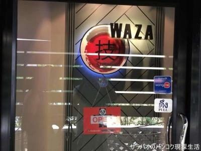 Waza Sushi