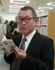 yasunobu ishii