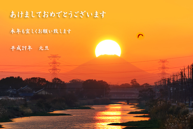201701011540246d0.jpg