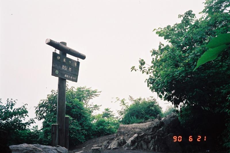 s012010025.jpg